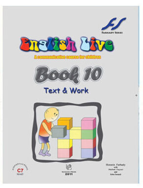 English Live 10 Text and Work Book