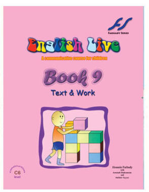 English Live 9 Text and Work Book