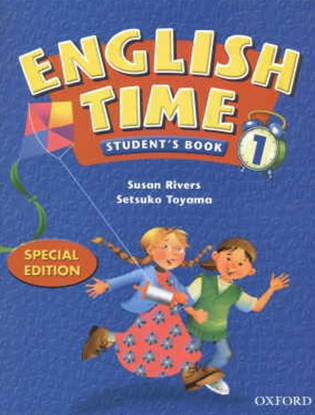 English Time 1 student's book