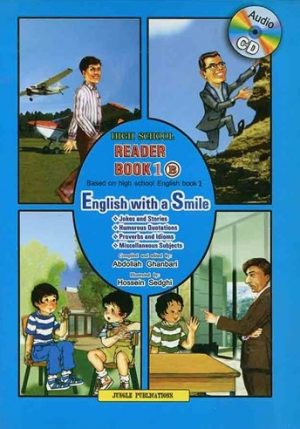 High School Readers 1B English with