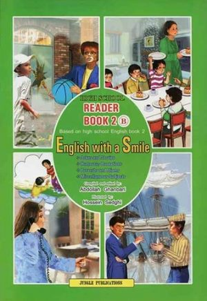 High School Readers 2B English with