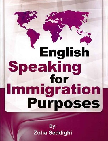 English Speaking For Immigration Purposes