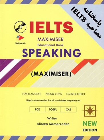 Ielts Maximiser Speaking +CD